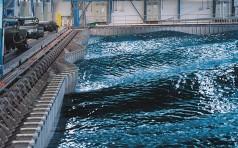 Cercetare hidrodinamică